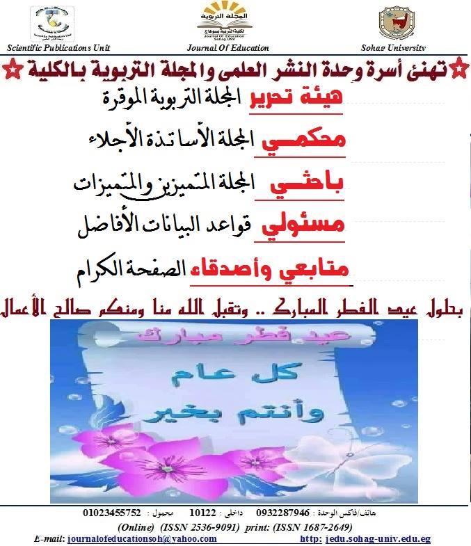 19420388_656707474534751_8081954514002423581_n